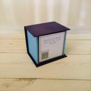 הקופסה החכמה – סיפורי ילדים