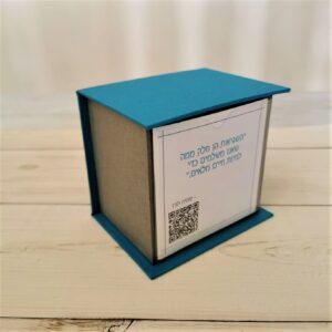 הקופסה החכמה – העצמה נשית