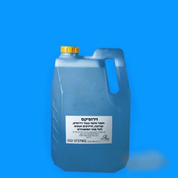 וירופיקס חומר חיטוי קורונה 4 ליטר