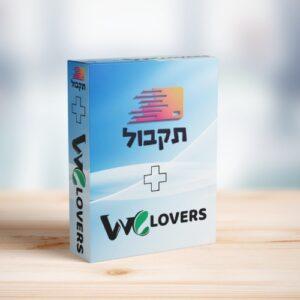 תוסף תקבול למרקטפלייס WCFM של WCLOVERS